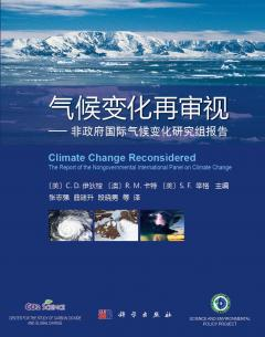 chinaccrcoverclimatechangereconsidered